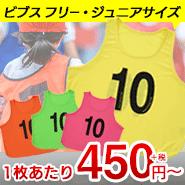 185_item06035.png