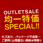 185_outlet.png