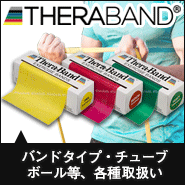 185_theraband.png