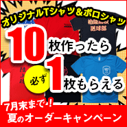 185_tshirt_campaign.png