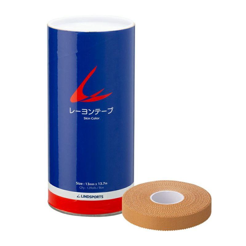 レーヨンテープ 幅13mm 12本入 固定用 非伸縮 テーピングテープ